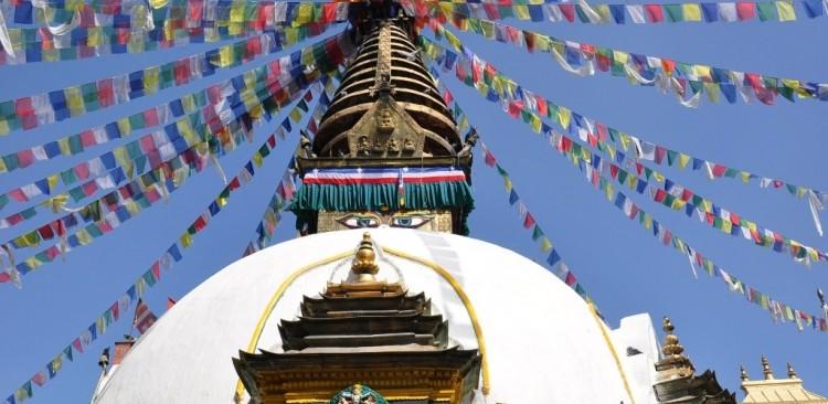 Kathmandu City Tours - 04 Days