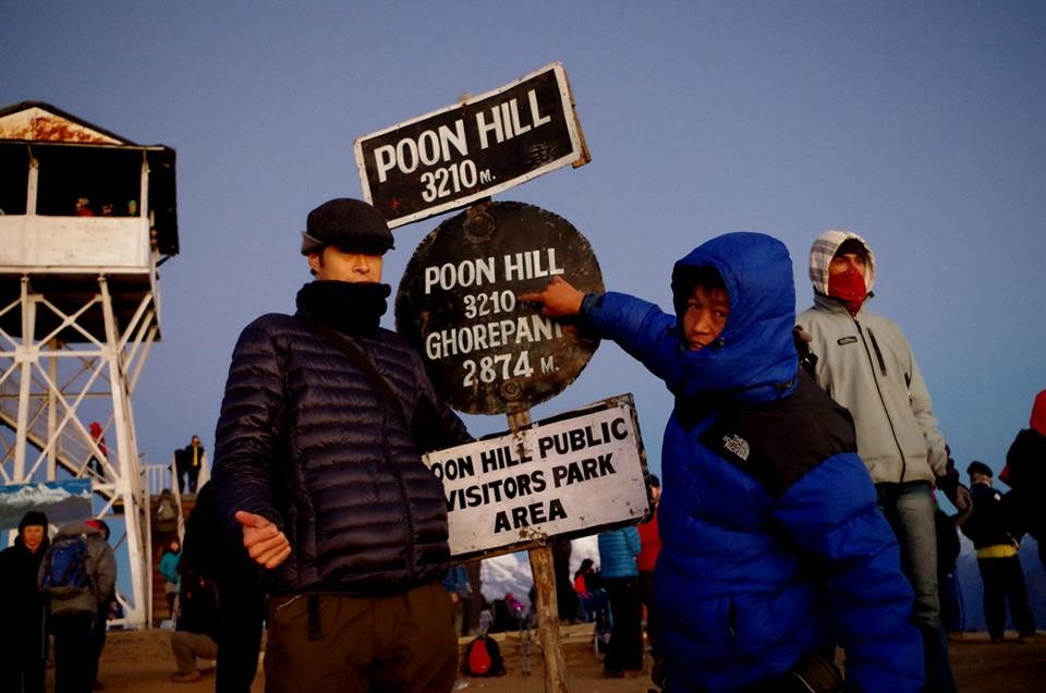 Poonhill