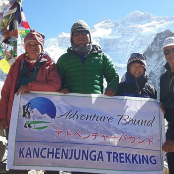 Kanchenjunga Banner
