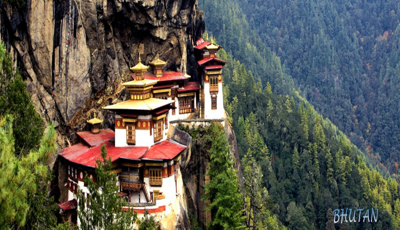 Bhutan Tour: 2Night 3 Days