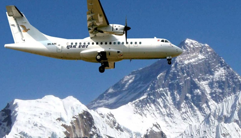 Everest Flight (Mountain Flight)